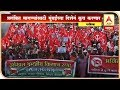 Nashik | Girish Mahajan on Kisan Sabha Protest