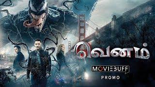 Venom - Moviebuff Promo   Tom Hardy   Michelle Williams   Directed By Ruben Fleischer