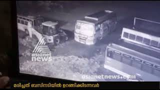 SHOCKING CCTV Visuals : Accident occurred while sleeping under bus