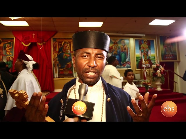 The Ortodox Tewahedo Sinodos Reconciliation In Washington DC | EBS TV