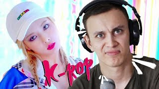 РЕАКЦИЯ НА K-POP !!! ( HYUNA - ROLL DEEP REACTION)