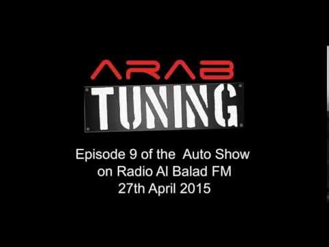 Mouharikat Radio Show Episode 9 27th  April 2015 Al Balad Radio Station