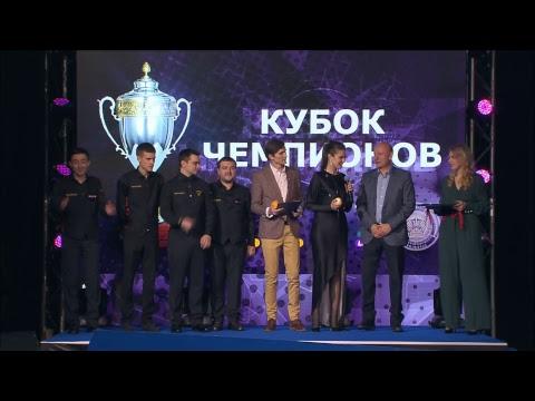 Кубок чемпионов по русскому бильярду
