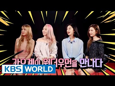 Interview with Wonder Girls [Entertainment Weekly / 2016.07.11]