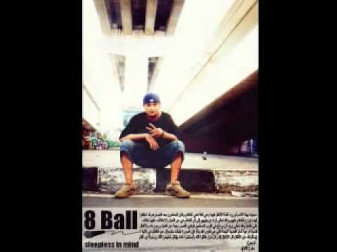 8 Ball feat Iqbal poligames