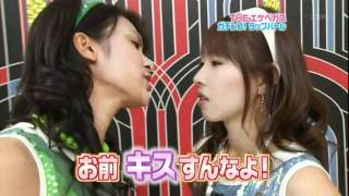 Ohori kisses Akimoto