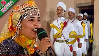 Fatima Tabaamrante -ILOULA