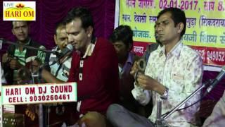 Vishnaram Suthar Live 2017 -Sriyade Mat Seva Me Betee  New Bhajan FULL HD  Video   Rajasthani Bhajan