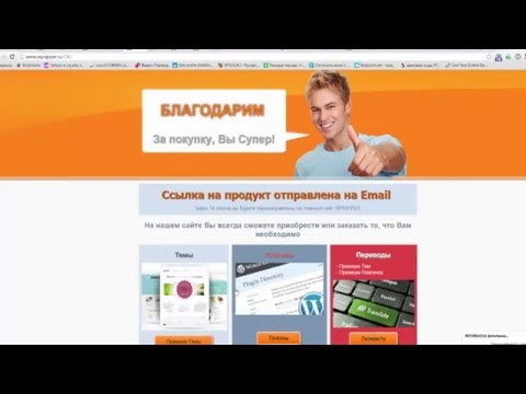 PHP редактор создания форм - Machform
