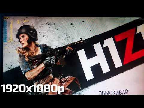 Nvidia gt 9600 512mb + Fx8370 4.3Ghz (CS:GO + H1Z1)
