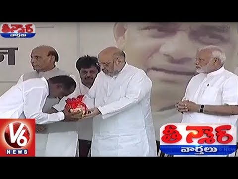 BJP Leaders Immerse Atal Bihari Vajpayee's Ashes In All Rivers Across India | Teenmaar News