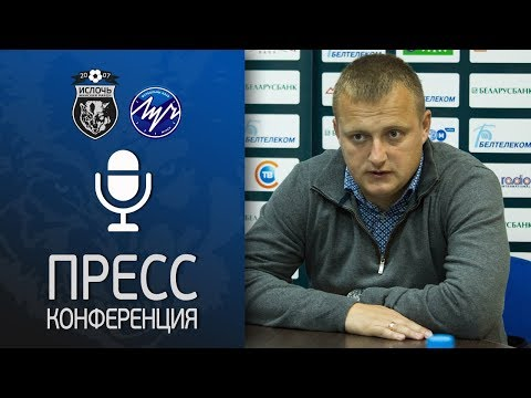 Ислочь – Луч | Пресс-конференция Виталия Жуковского