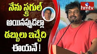 Director Puri Jagannadh Superb Speech | Manam Saitham Press Meet | hmtv