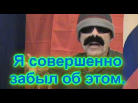 Reading Russian 1.09 - забывать