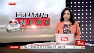 English News Bulletin – Feb 23, 2018 (8 am)