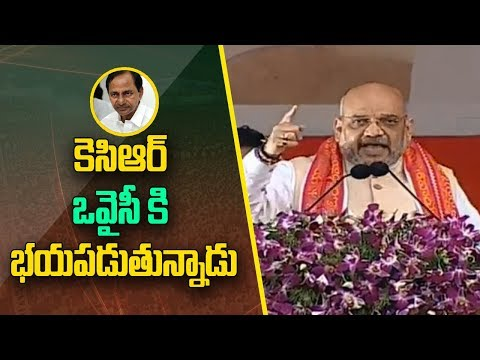 Amit Shah Sensational Comments on KCR | Karimnagar Public Meeting | ABN Telugu