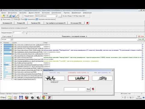Модификация Хрумера для работы с форумами на Bitrix