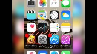 تنزيل أغاني / فيديوهات على الايفون تعليم استخدام الايفون / كيفية استخدام برنامج tubidy
