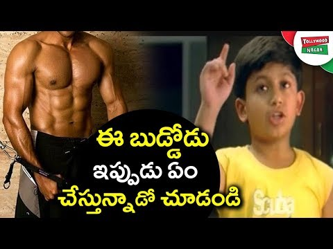 Unknown And Interesting Facts About Tollywood Child Artist Deepak Saroj | Tollywood Nagar