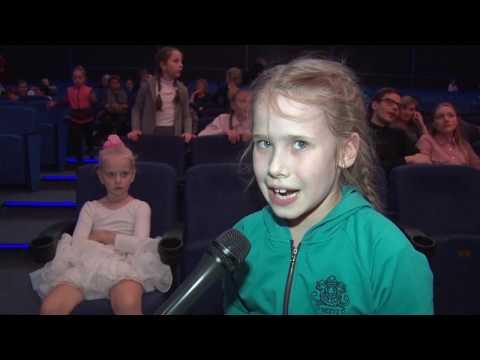 Десна-ТВ: День за днем от 07.02.2019