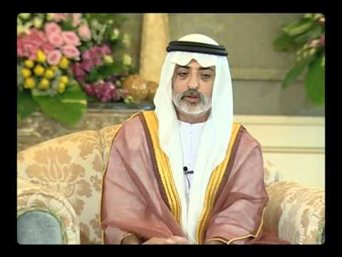 The Vision Series-The Vision of His Highness Sheikh Nahyan Mabarak Al Nahyan