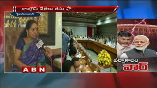 TRS MP Kavitha face to face with ABN ahead of Monsoon Session of Parliament