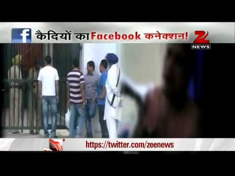 Punjab jail inmates assault prisoner, post video on Facebook