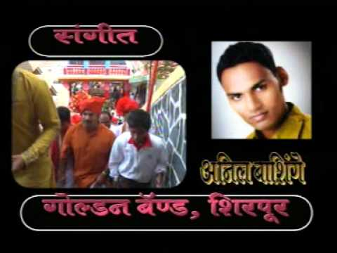 Marathi Song - Dongar Hirvagar Intro   Devotional