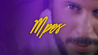 REC - MPES / ΜΠΕΣ OFFICIAL MUSIC VIDEO