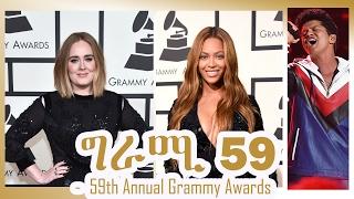 ግራሚ ሃምሣ ዘጠኝ 59th Annual Grammy Awards - VOA