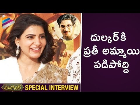 Samantha & Keerthy Suresh Make Fun of Dulquer Salmaan | Mahanati Movie Interview | Vijay Deverakonda