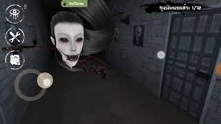 ลองเล่นผ่านดู Eyes: The Horror Game