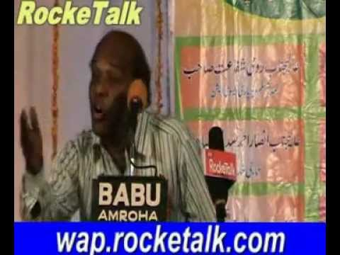 Khuch Khaas Sher By Dr Rahat Indori All India Mushaira Amroha U P Urdu Adab Society Amroha video