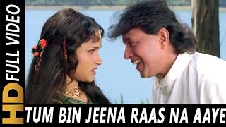 Tum Bin Jeena Raas Na Aaye Sadhana Sargam Udit Narayan Gunda 1998 Songs Mithun Chakraborty