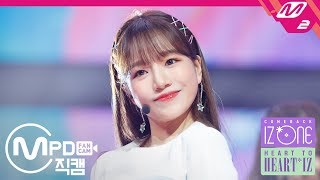 Download lagu [MPD직캠] 아이즈원 조유리 직캠 하늘 위로(Up) (IZ*ONE Jo Yuri FanCam) | @HEART TO 'HEART*IZ'_2019.04.01