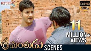 Srimanthudu Interval Fight | Mahesh Babu | Shruti Haasan | DSP | Srimanthudu Movie Scenes