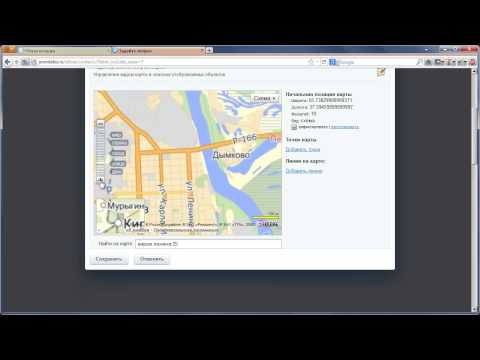 Карты Google и Яндекс -- все варианты создания на Битриксе