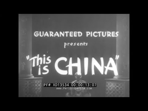 """ THIS IS CHINA "" 1937 DOCUMENTARY FILM  ABOUT JAPANESE INVASION OF CHINA YANGTZE VALLEY XD13534"