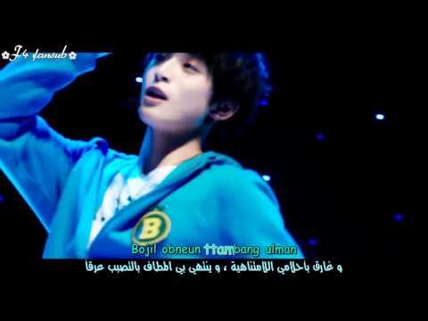 Dream high - B Class Life - Bأغنية دراما الحلم السامي حي�