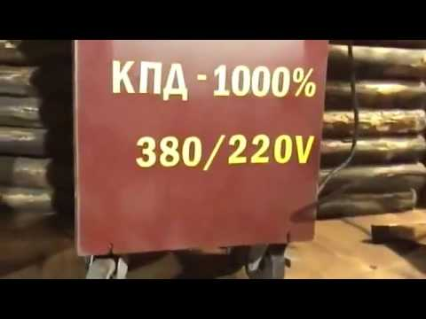 Free Energy Device   Russian Overunity Resonance Transformer