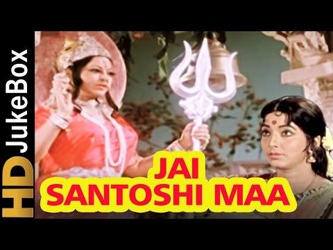 Jai Santoshi Maa (1975) | Full Video Songs Jukebox | Kanan Kaushal, Bharat Bhusan
