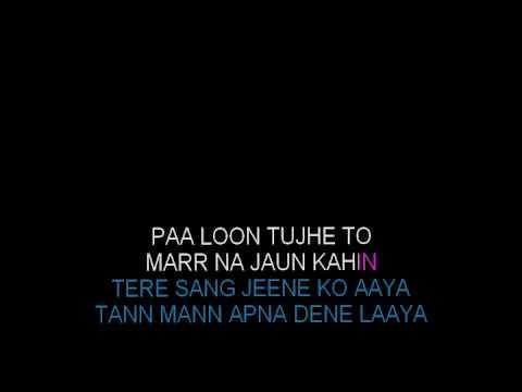 Dekha Tujhe To Karaoke (Koyla)
