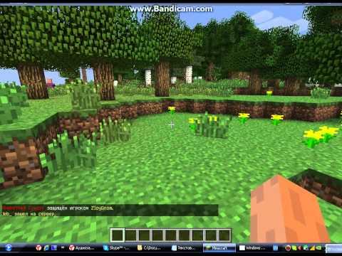 Помощник Minecraft - взлом админки! взлом пароля в minecraft.