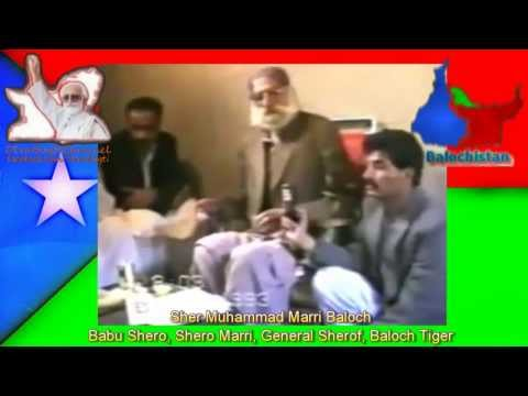 General Sherof Marri Baloch interview
