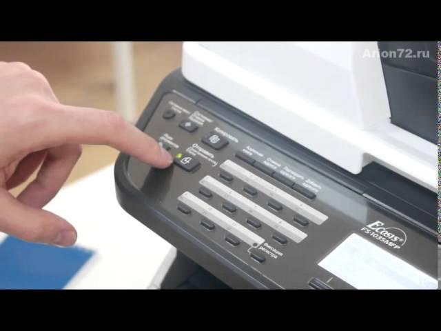 Как сделать копию из принтера на компьютер 118