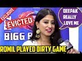 SOMI KHAN EVICTION Interview: Deepak's LOVE For Me is PURE; ...