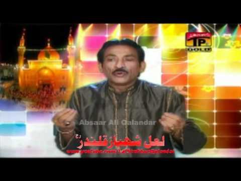 ♣ali As Di Shan Rab Janre. Hassan Sadiq  2011♣ video