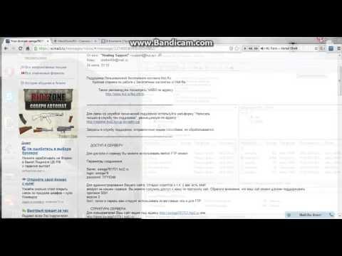 Как взломать акаунт в контакте с. ВЗЛОМ КОНТАКТА С ПОМОЩЬЮ Filezilla.