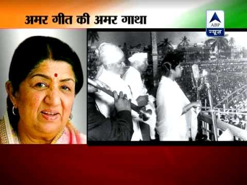 Lata Mangeshkar Shares Her Memory Of 'ae Mere Watan Ke Logon' video