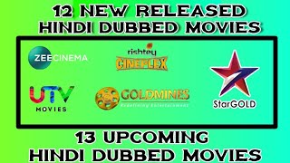 12 New Released Hindi Dubbed Movies- 13 Upcoming South Hindi Movies 🙂❤️ - Also Check Discription
